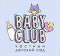 "Детский сад в Израиле ""Baby Club"""