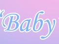 """������� ��� � ������� """"BABY"""""""